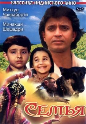 Супруга индийский фильм смотреть онлайн в хорошем качестве
