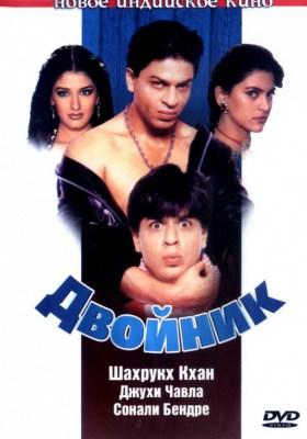 смотреть фильмы онлайн бесплатно хорошем качестве индийские филь: