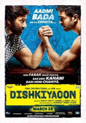 Смотреть индийский фильм как бы не сглазить
