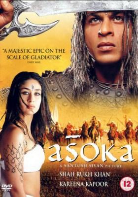 «Видео Из Индийских Фильмов С Шахрукх Кханом Смотреть» — 2006