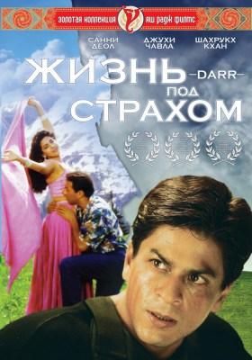 Смотреть онлайн фильм в хорошем качестве hd 720 королева бандитов
