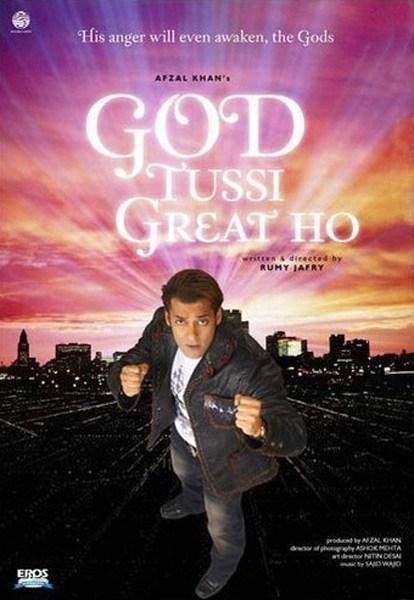 Индийский фильм О Боже, ты велик! смотреть онлайн бесплатно в ...
