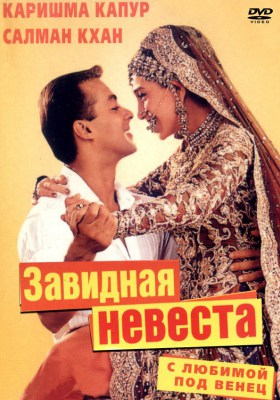 Русский фильм паук смотреть в хорошем качестве