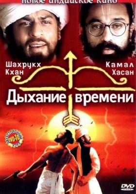 Передача Битва экстрасенсов 17 Сезон (2016) смотреть онлайн