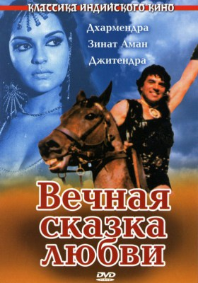 Фильм палач 1990 смотреть 720