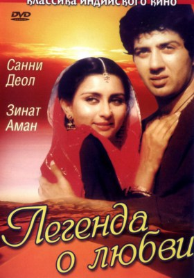 Смотреть онлайн порно старые индийские фильмы
