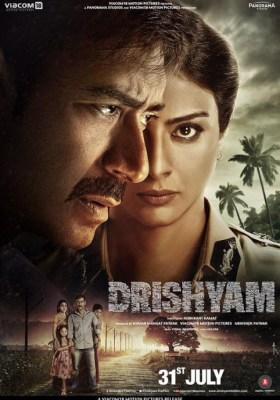 Виджай индийские фильмы