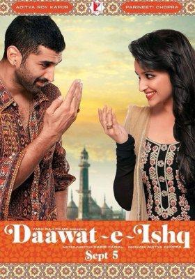 Смотреть фильм прямо в сердце 2013