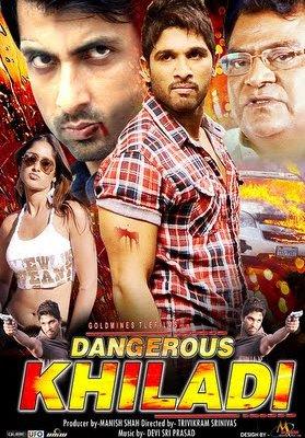 лучший игрок индийский фильм